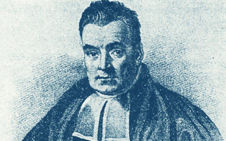 Thomas Bayes Engraving